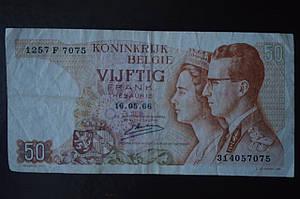 Бельгия, 50 франков, 1966 год (БО) 3