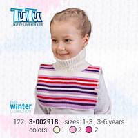 """Манишка для девочки из новой коллекции """"TuTu"""" арт. 3-002918"""