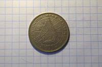 Индонезия 100 рупий 1978 (АЕ-22)