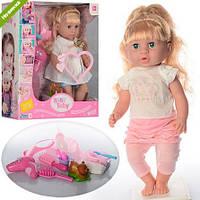 Детская интерактивная кукла Baby Toby 30720-10C-18C