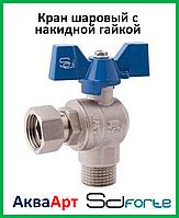 SD Forte кран шаровый угловой с накидной гакой для воды 1/2 х 1/2