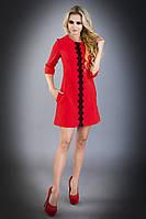 Красивое Короткое Платье на Осень с Карманами Красное S-XL