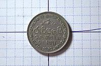Шри Ланка  1 рупия. 1982 год.  (АЖ-26)