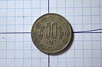 Индия 50 пайс 1987год (АЖ-18)