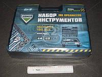 Набор инструментов (ARM-B0020) 108 ед., CR-V <ARMER>