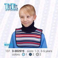 """Манишка для мальчика из новой коллекции """"TuTu"""" арт. 3-002919"""