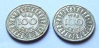 Суринам 2 монеты по 100 центов, 1988 г