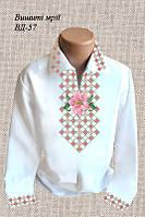 Детская заготовка сорочки для мальчика ВД-57