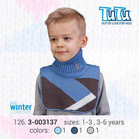 """Манишка для мальчика из новой коллекции """"TuTu"""" арт. 3-003137"""