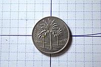 Ирак 50 филсов  (АЖ-13)