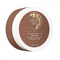 Planet Spa Крем для тела с экстрактом Колумбийского кофе Совершенное укрепление, эйвон, Avon, Планет Спа,25389