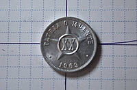 Куба 20 сентаво 1969 год (АЖ-6)