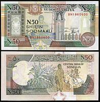 Сомали / Somalia 50 shilin 1991 Pick R2 UNC