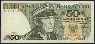 Польша - 50 Zlotych UNC