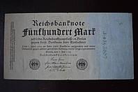 Германия 500 марок 1922 год  (Г-3)