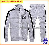 Утепленный Спортивный костюм от armani от производителя