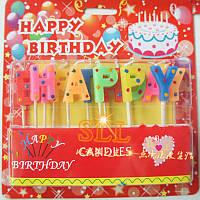 Свечи на торт Нappy Birthday разноцветные парафиновые украшение на именинный торт