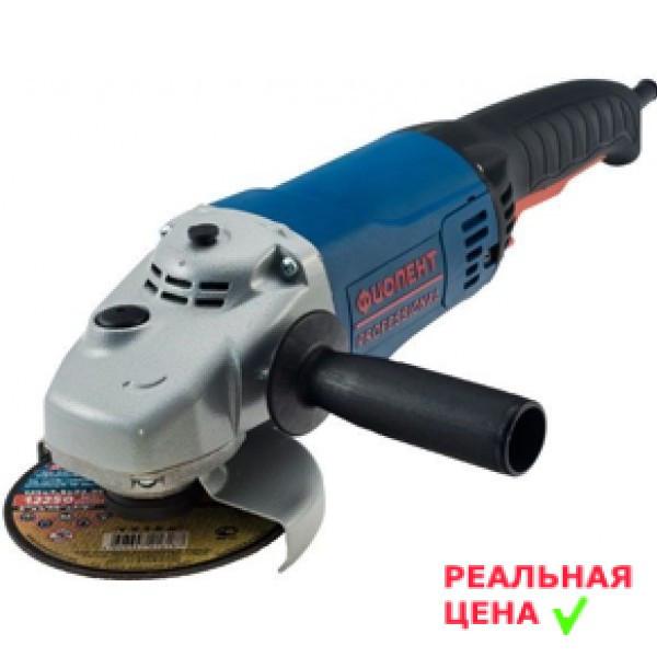 ✅ Угловая шлифовальная машина Фиолент МШУ 6-14-125