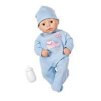 Мой первый малыш My first Brother Baby Annabell Zapf Creation 794456