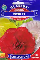 Семена Бегония Роял F1 Крупноцветковая смесь  Н30-35 см.
