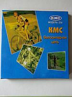 Цепь велосипедная KMC  Z50 7 cк с замком