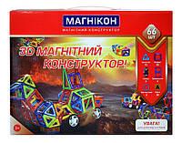 Магнитный 3D конструктор MK-66, Магнікон