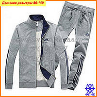 Детский костюм - спортивная одежда Adidas