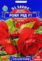 Семена Бегония Роял Ред F1 Крупноцветковая махровая Н30-35 см.
