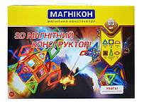 Магнитный 3D конструктор MK-83, Магникон