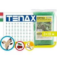 Сетка защитная от птиц ORTOFLEX 2м х 10м (Италия)