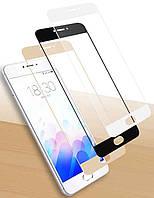 Защитное стекло Meizu M3 Note 3D (0.2mm 9H), AWM Full screen, фото 1