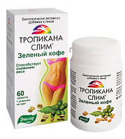 Зеленый кофе ТРОПИКАНА СЛИМ табл.№60х0,5г