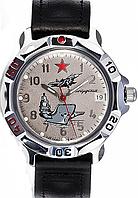 Командирские часы 62