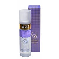 Estel professional (Эстель) Двухфазный кондиционер Q3 BLOND для блондированных волос