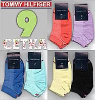 """Носки детские с сеткой, """"Tommy Hilfiger"""", ассорти """"9лет"""" НДЛ-56"""
