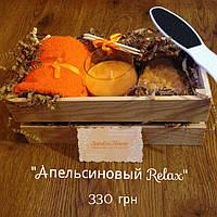 Подарок маникюр\педикюр, подарочный набор