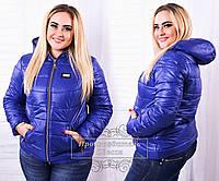Осення женская куртка больших размеров на змейке, легкий синтепон