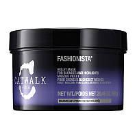 Фиолетовая маска для светлых волос Tigi Catwalk Fashionista Violet Mask For Blondes-200мл