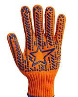 Перчатки рабочие оранжевые с синим ПВХ рисунком, + 7 класс ар.564