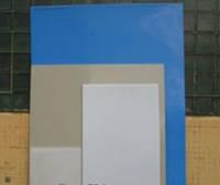 Полипропилен листовой ППС (серый) 15 мм