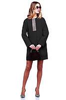 Женское демисезонное пальто Кристи Nui Very  46