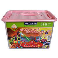 Магнитный 3D конструктор МК-198, Магнікон