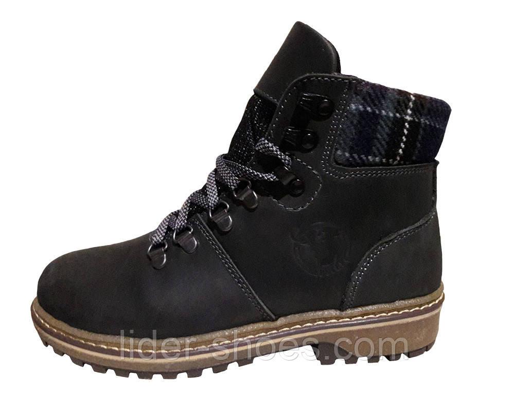 Ботинки подростковые зимние на шнуровке реплика