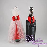 Комплект на шампанское №12