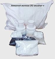 Аммоний-железо (III) оксалат ч