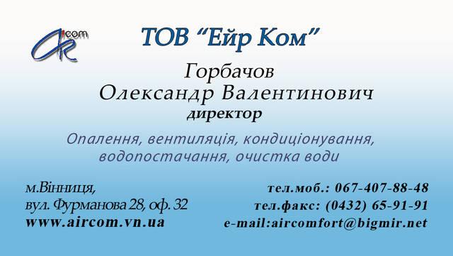 Дизайн визиток 3