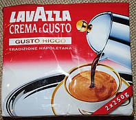 Молотый кофе Lavazza 250 гр