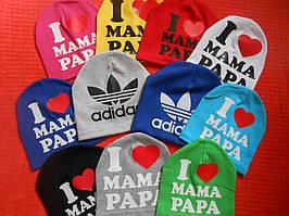Шапочка весенняя трикотажная я люблю маму и папу