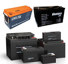 Аккумуляторы, аккумуляторные батареи