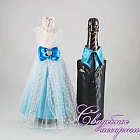 Комплект на шампанское №14